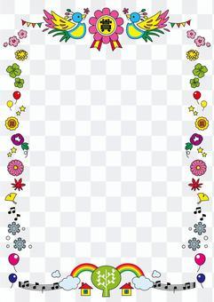 儿童奖模板(垂直)