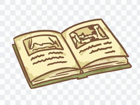 開かれた古書