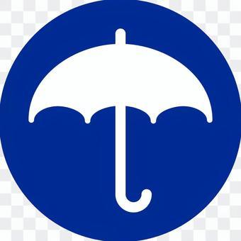 傘標_日元_藍色