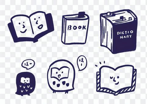 可以在圖書館中使用的插圖剪裁①書和貓頭鷹