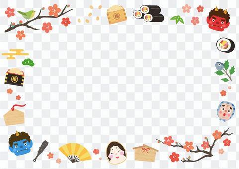 活潑的Setsubun的裝飾框