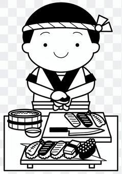 壽司廚師1c