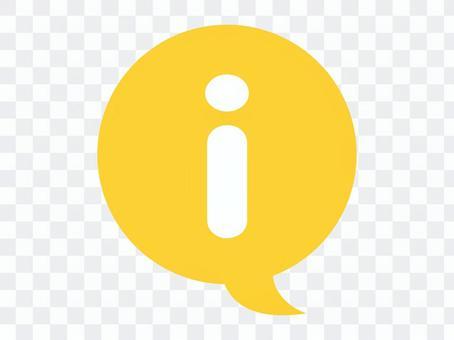 信息黃色(黃色)