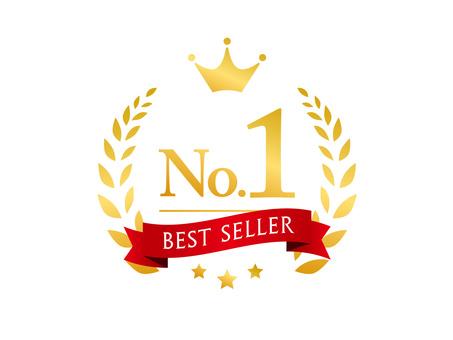 排名第一的暢銷圖標 #1