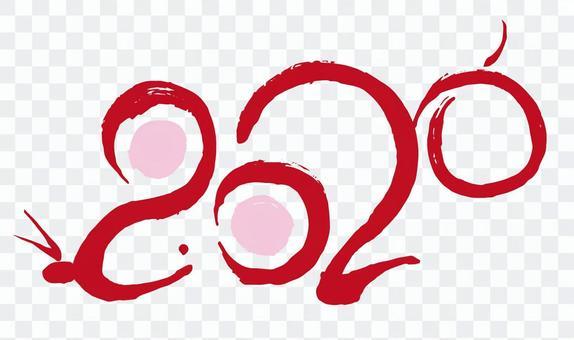 2020鼠標-深紅色粉紅色-畫筆