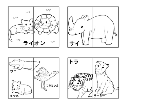 迷你繪本大小圖畫書(動物版)