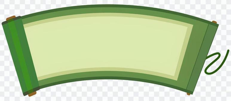 Scroll 10 (green