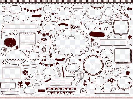かわいい手描き風フキダシセット