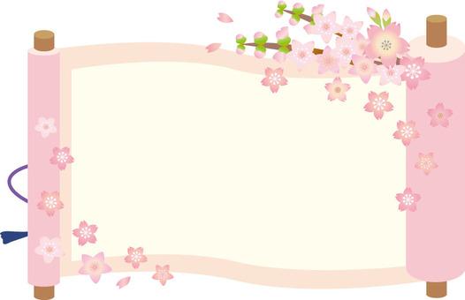 Flower scroll frame