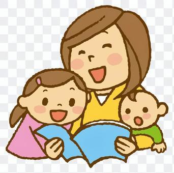 讓我們一起讀這個嬰兒吧