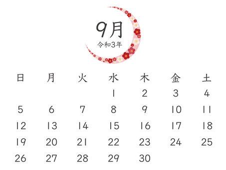 梅花月曆 2021 年 9 月