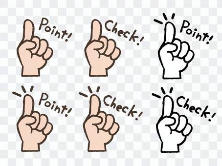手/手指/支票/姿勢