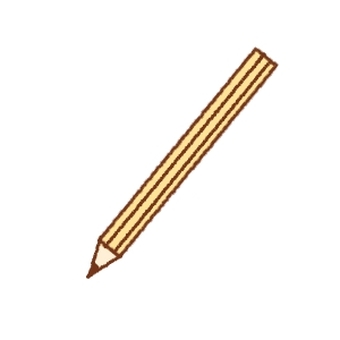 Simple pencil yellow