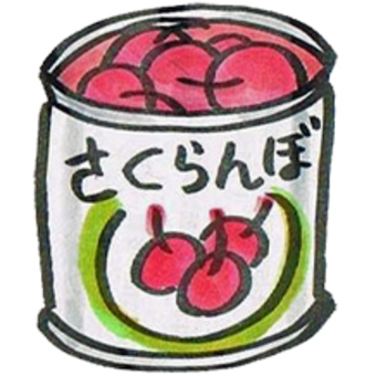 Cherry cans