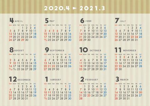 2020年4月はじまりカレンダー_よこB
