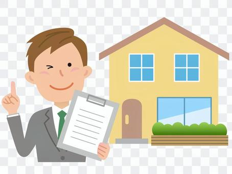60131. Residential, Yellow, Assessment