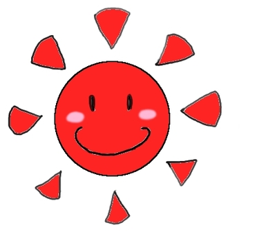 太陽さんさん