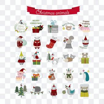 クリスマスアニマル
