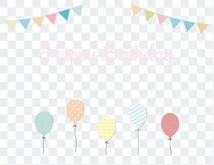Birthday card (balloon)