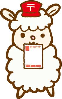 牧羊人的新年賀卡