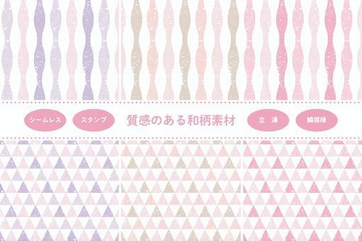 スタンプ風_立涌・鱗模様_ピンク系