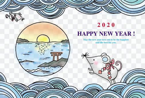 新年賀卡2020(7)