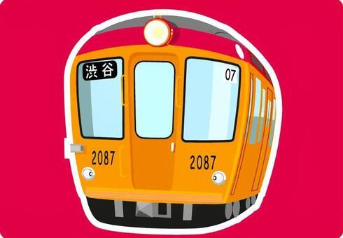 地鐵銀座線