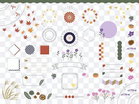 Autumn simple fashionable design material set 01
