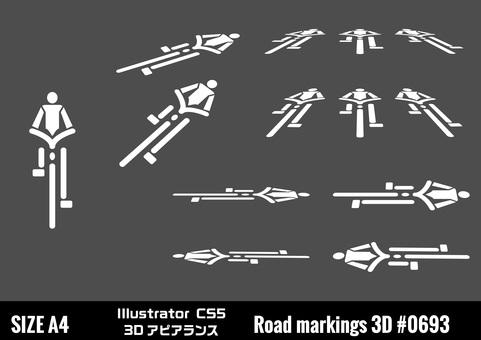 自行車導航標誌3D外觀