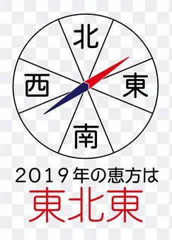 緒方01_06(2019)