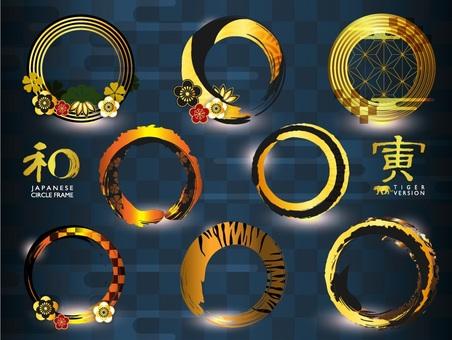 L-0356:日本戒指,老虎