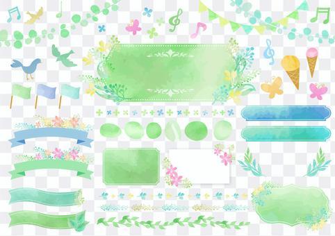 水彩素材037新鮮綠色框架集