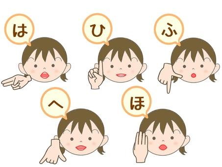 拼字少女【哈線】