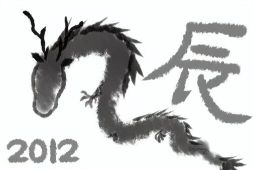 簡單的龍2012