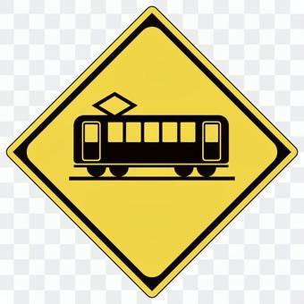 警告標誌(與鐵路道口)