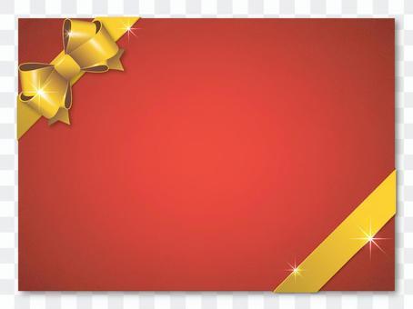 閃亮絲帶框架(黃色)