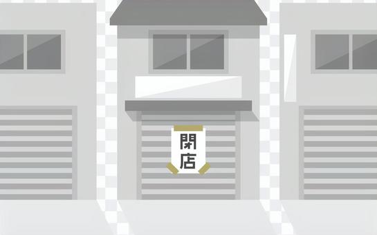 Shops in the closed shopping district