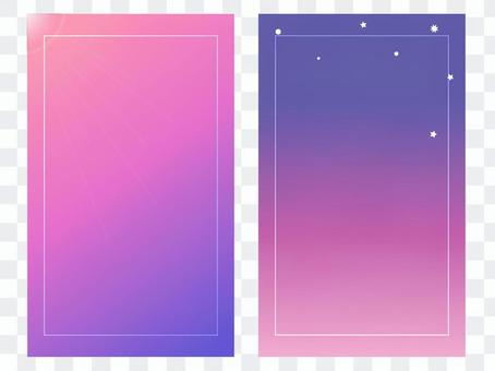 Pink gradient sunrise and night sky card