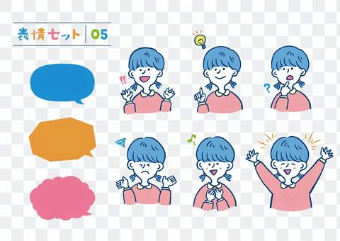 手繪插圖 7_expression_girl