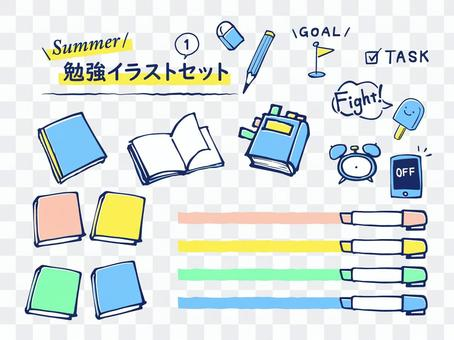 Study illustration set summer 1