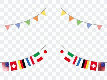 萬國旗・三角旗
