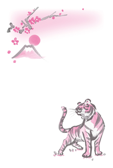 Tiger New Year's card Hand-painted tiger, Mt. Fuji and plum 2 colors