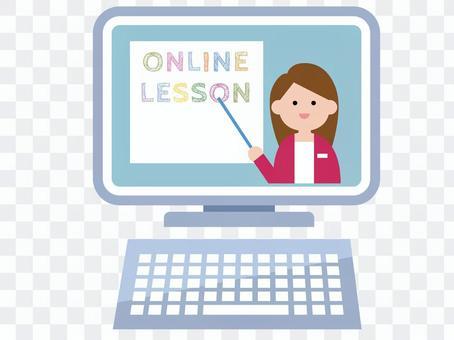Online class_female