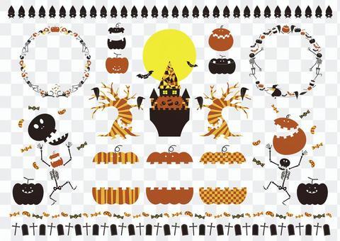 秋季萬聖節派對1