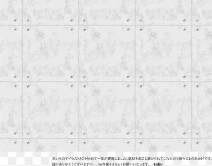 不變的混凝土花紋