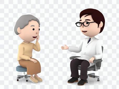 醫生檢查老人3D插圖