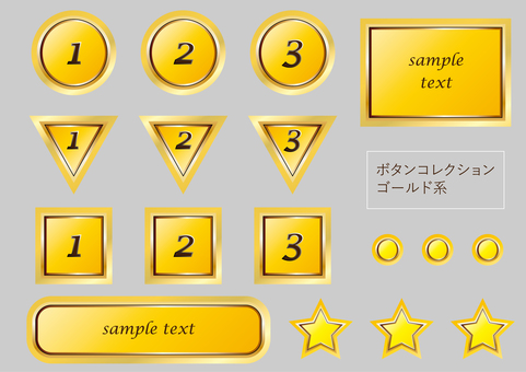 0004-ac-icon-button 金色
