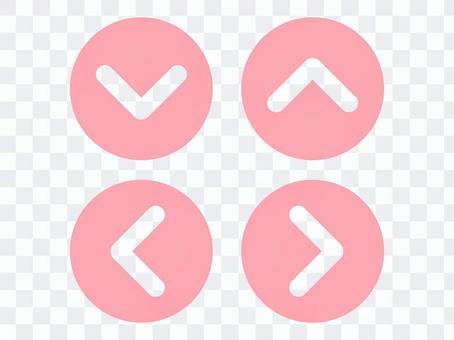 Arrow set (pink)