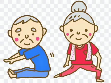 老夫婦做伸展運動