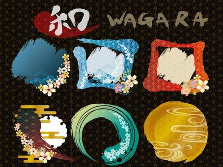 Japanese pattern band series 03